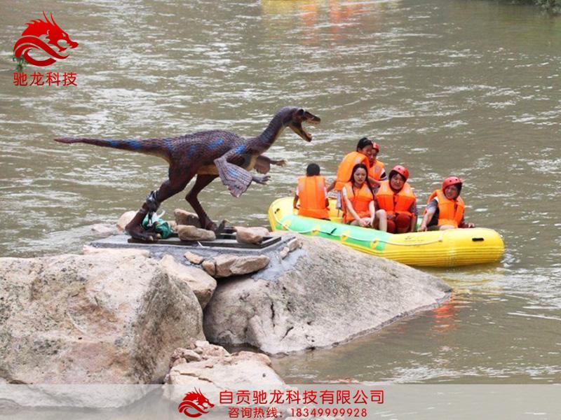 漂流谷恐龙